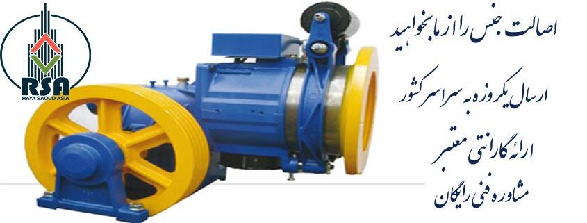 موتورهای ایتالیایی