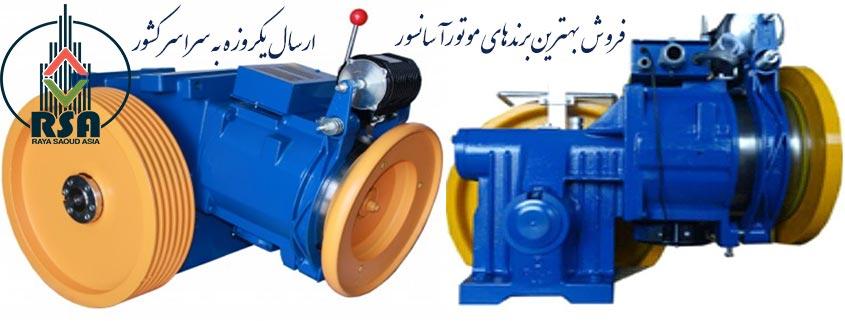 موتور های ایتالیایی