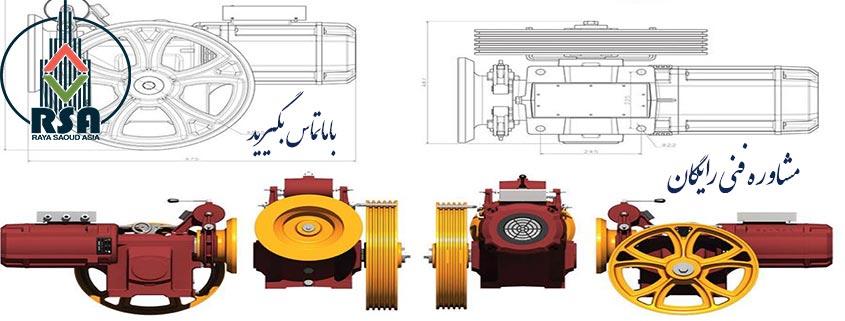 موتور اسانسور بهران 11.2 کیلووات