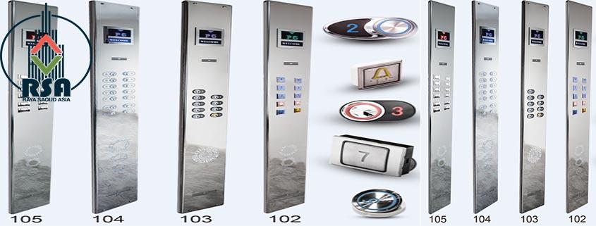 فروش قطعات آسانسور
