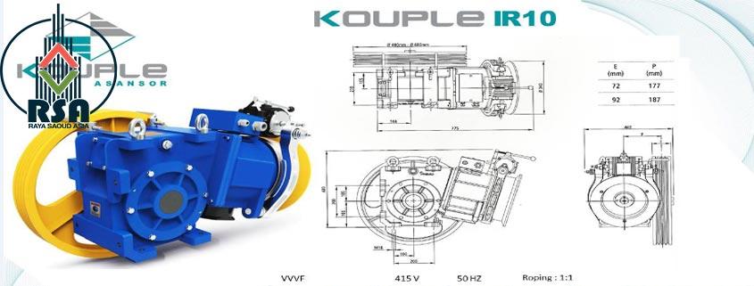 موتور آسانسور کوپل IR10