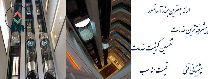 اهمیت رزومه شرکت آسانسور