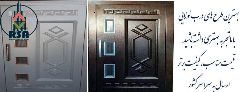 درب آسانسور لولایی کد6025
