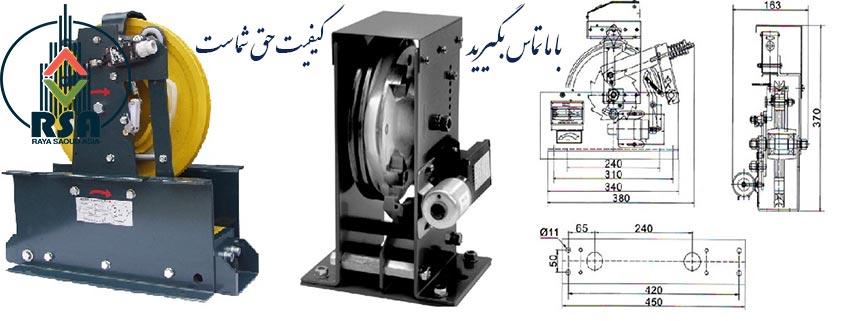 قطعات مکانیکی آسانسور