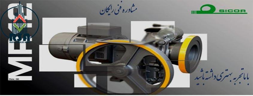 موتور آسانسور موسی خانی