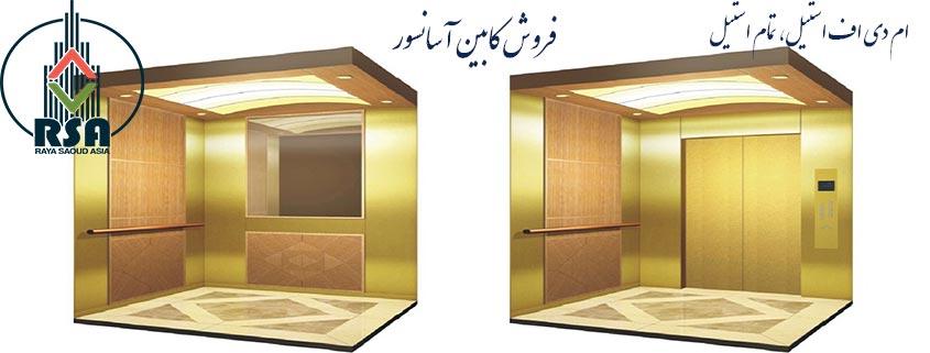 قیمت کابین آسانسور 6 نفره