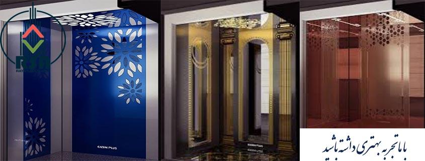 قیمت کابین آسانسور کابین پلاس