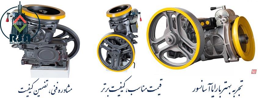 موتور اسانسور سیکور mr12