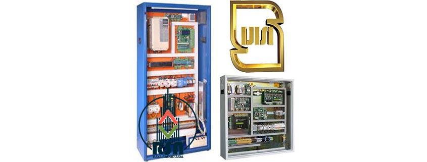 استاندارد تابلو فرمان آسانسور