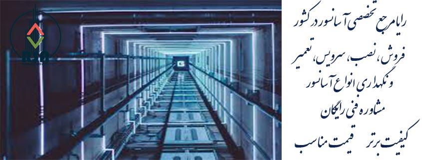 مراحل نصب آسانسور کششی