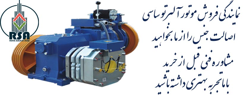 لیست مشخصات فنی موتور ساسی S38