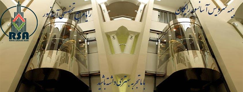 خدمات آسانسور در تهران