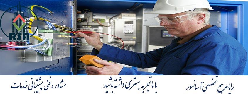 خدمات آسانسور غرب تهران