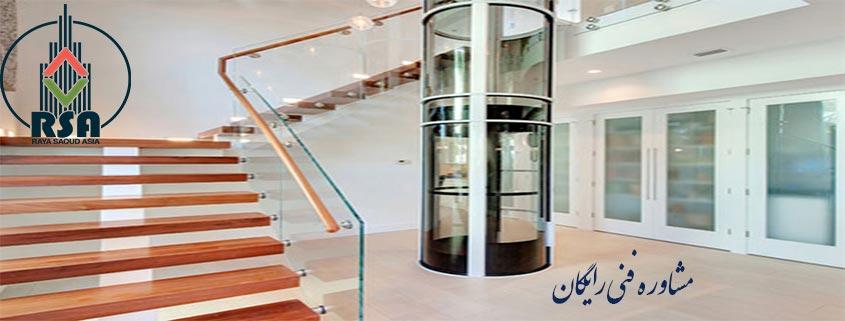 تعمیر آسانسور غرب تهران