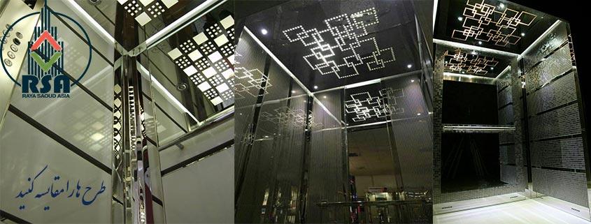 کابین آسانسور استیل گندمی